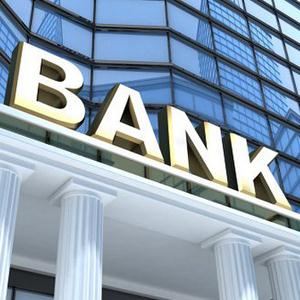 Банки Ворги