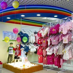 Детские магазины Ворги