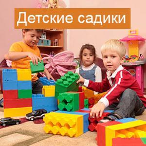 Детские сады Ворги