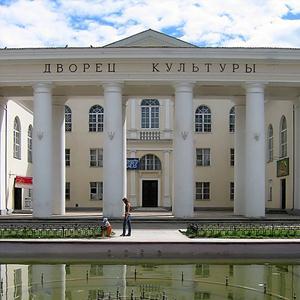 Дворцы и дома культуры Ворги