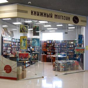Книжные магазины Ворги
