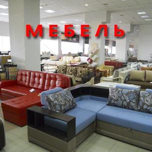 Магазины мебели Ворги