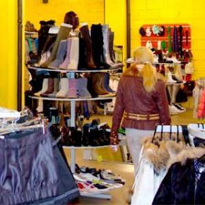 Магазины одежды и обуви Ворги