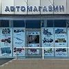 Автомагазины в Ворге