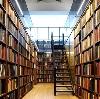 Библиотеки в Ворге