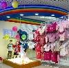 Детские магазины в Ворге
