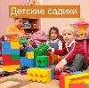Детские сады в Ворге