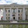 Дворцы и дома культуры в Ворге