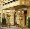 Гостиницы в Ворге