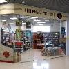 Книжные магазины в Ворге