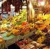 Рынки в Ворге