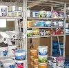 Строительные магазины в Ворге