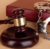 Суды в Ворге
