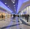 Торговые центры в Ворге