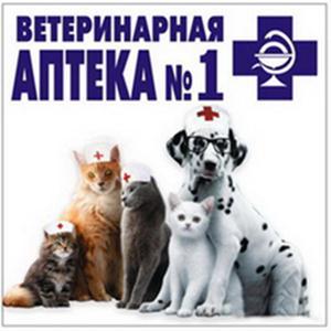 Ветеринарные аптеки Ворги